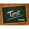 韓国語能力試験(TOPIK)の時間配分と意識すべきこと
