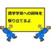 英語と韓国語の語順を比較してみよう!【多言語学習の豆知識】