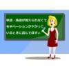 英単語が覚えられないときに読む記事