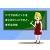 韓国語能力試験(TOPIK)の쓰기(作文)で使うべき文体(한다体)