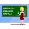 韓国語の単語の覚え方