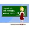 【TOPIK 作文テーマ】쓰기(書き取り)の問題&回答用紙