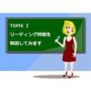 【読解(읽기 リーディング)】 TOPIK Ⅰ サンプル問題解説