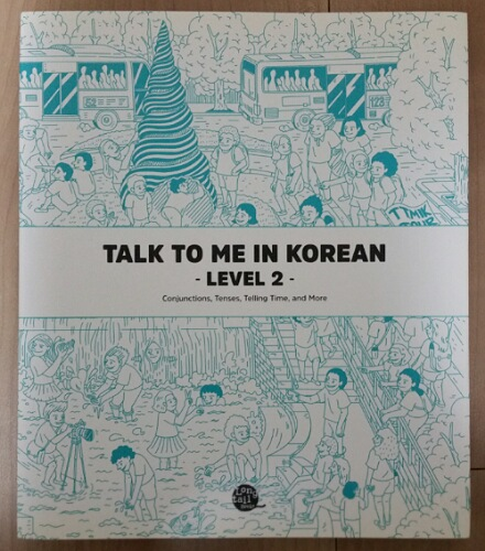 Talk To Me In Koreanの本