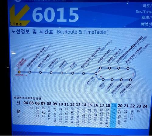 仁川空港第1ターミナル6015路線の路線図と時刻表