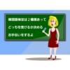 韓国語検定の違いとレベル【実力チェックでTOPIK/ハン検の級を決める】