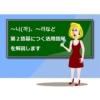 【~니(까)/~면/~시等】第2語基につく韓国語活用語尾の意味や使い方
