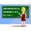 韓国語を空港や飛行機で使う!どんな単語やフレーズがよい?