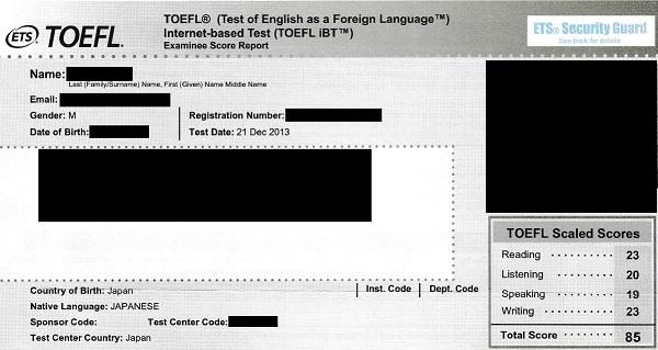 自己流学習1ヶ月半後のTOEFL IBTスコア