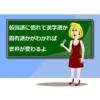 韓国語の漢字語と固有語を意識した単語学習法