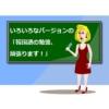 韓国語の勉強を頑張ります、の色々な言い方を紹介!