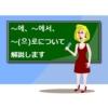 韓国語(ハングル)で場所や時を表す!「~に/で/へ」の「~에/에서/(으)로」について解説
