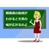 韓国語(ハングル)の助詞の一覧表と使い方のまとめ!