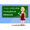 ハングルで「〜と」を表す助詞「~와/과」「~하고」「~랑」の使い分けや例文